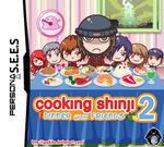 Cooking Shinji