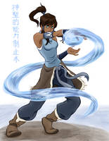 Avatar Korra by punker--rocker