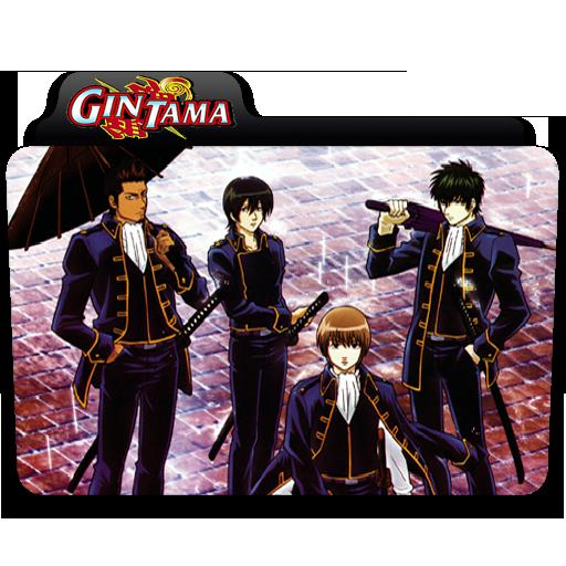 Gintama Icon Folder By Euterpemusa On DeviantArt