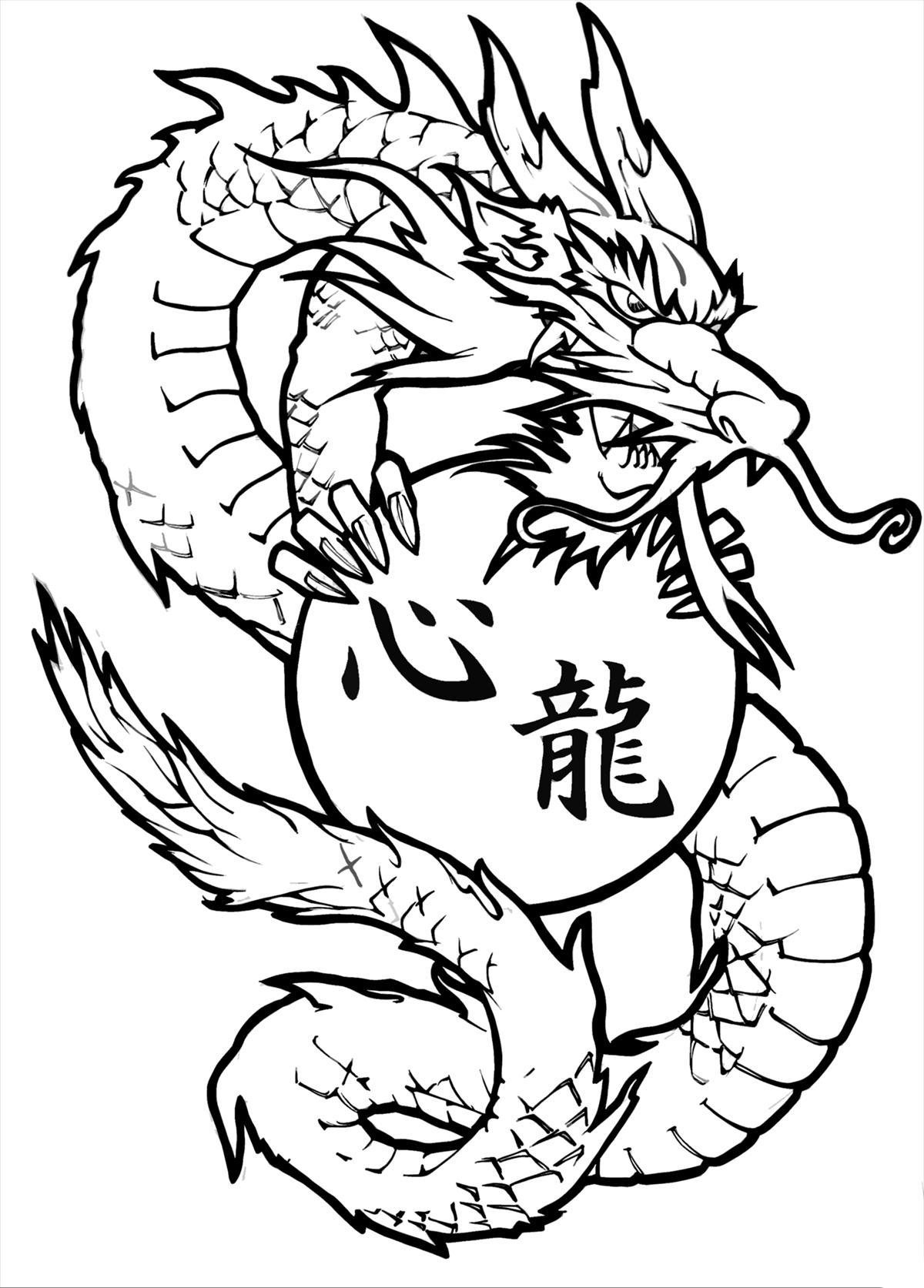 Martial arts logo dragon