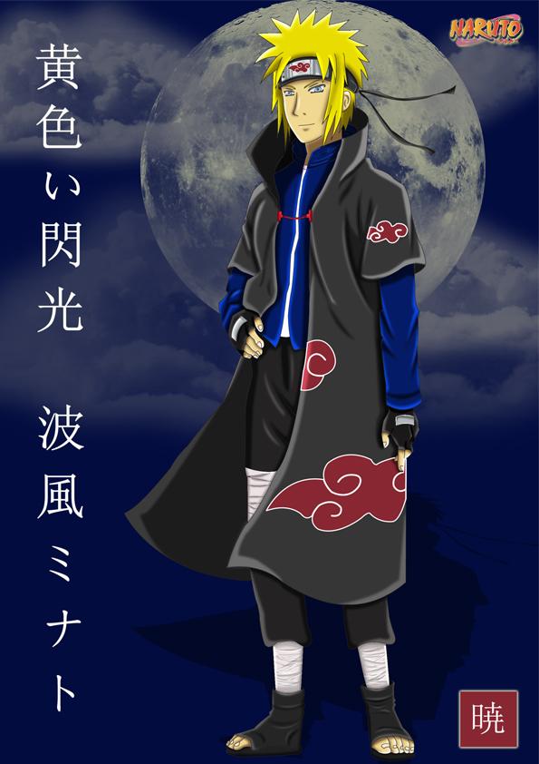 Naruto Pictures: Akatsuki, Jiraiya, Naruto and Minato