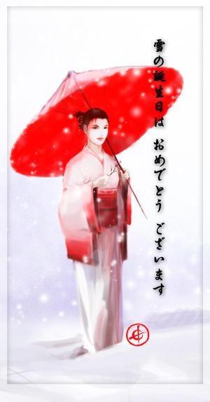 BDay Yuki 2013