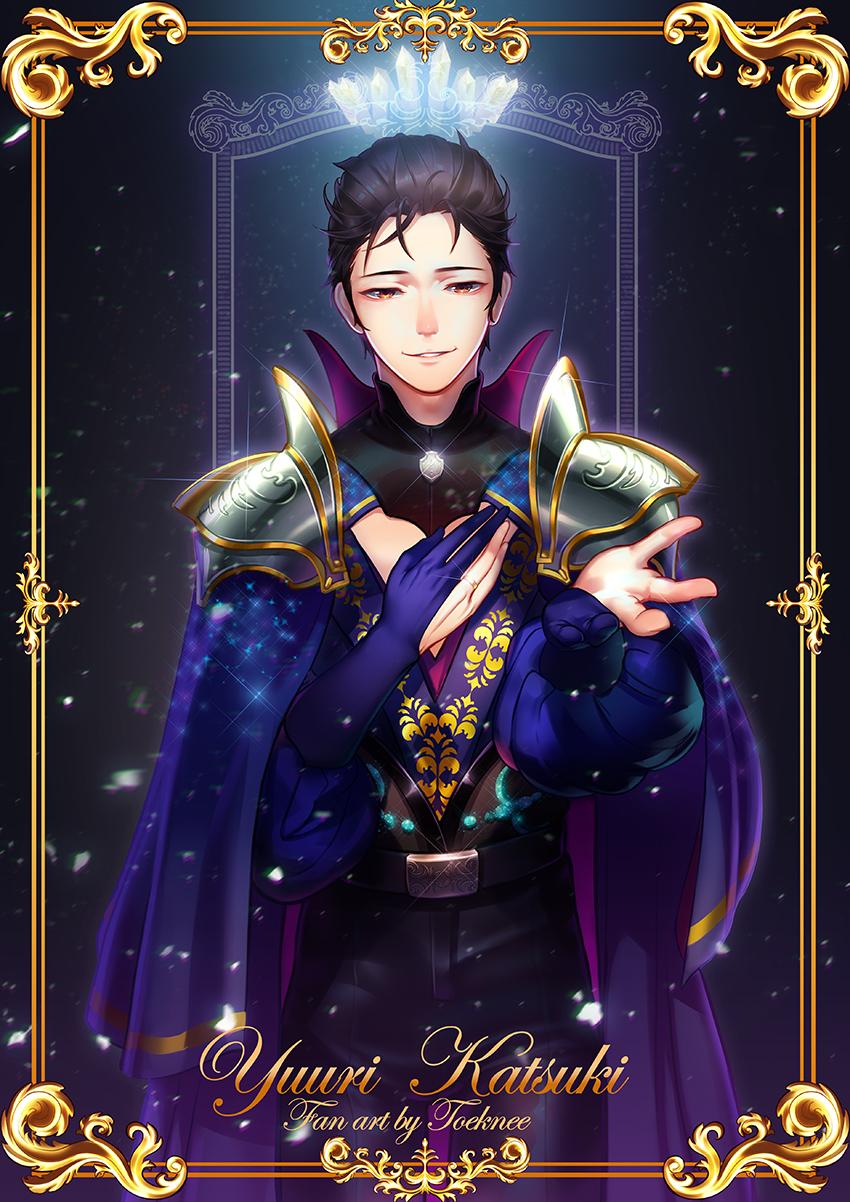Yuuri Katsuki Fanart: World of Kings by toekneeeeee