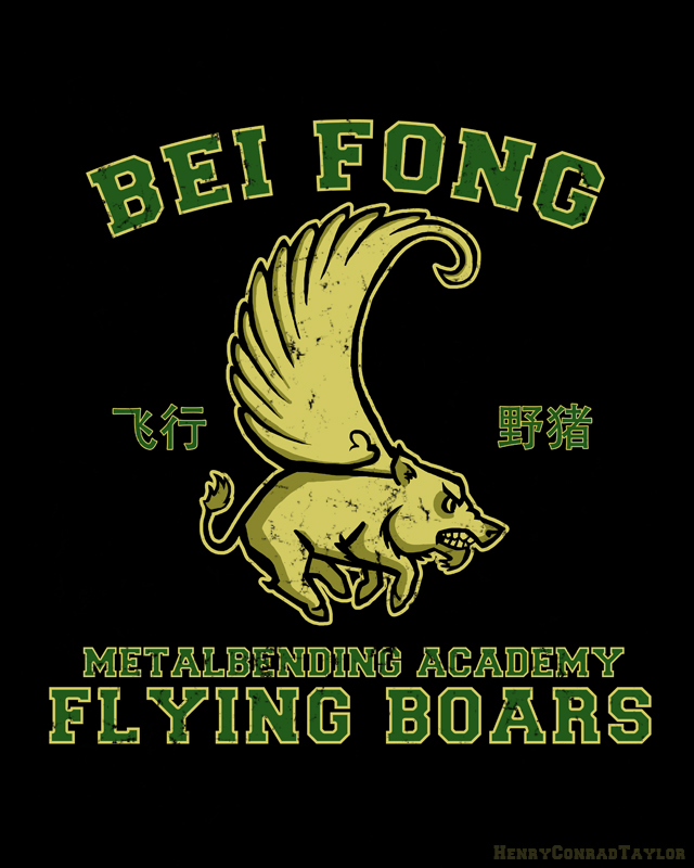 Bei Fong Metalbending Academy Flying Boars By Henryconradtaylor On
