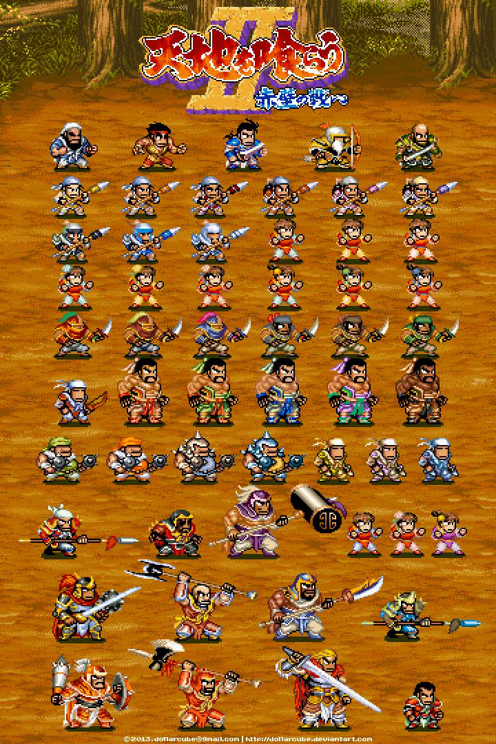 Warriors of Fate in Nekketsu Style