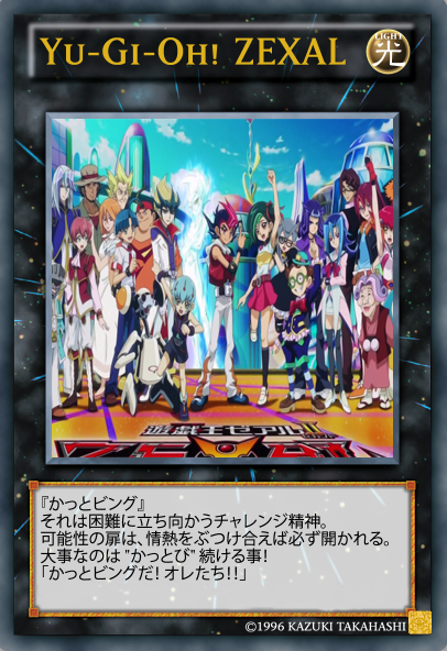 Yugioh Zexal Cards Yu-gi-oh  zexal  card  by