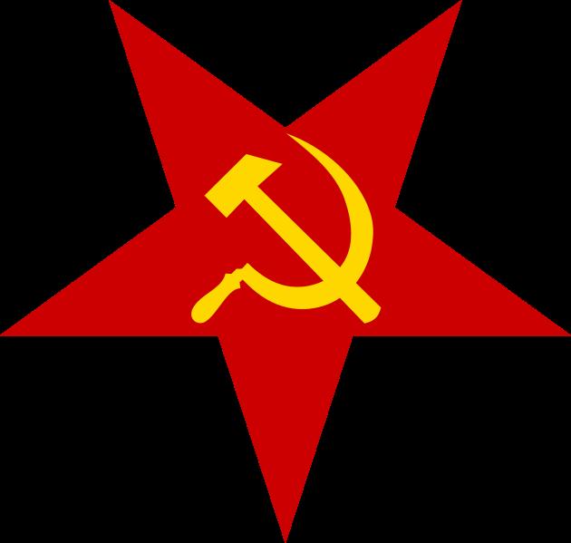 Communist Symbol Star Satanic Communist Star...