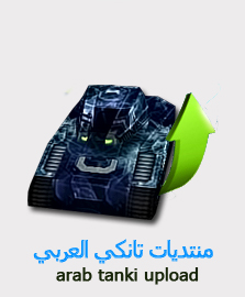 tanki online com start