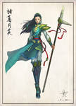 Zhuge Yueying