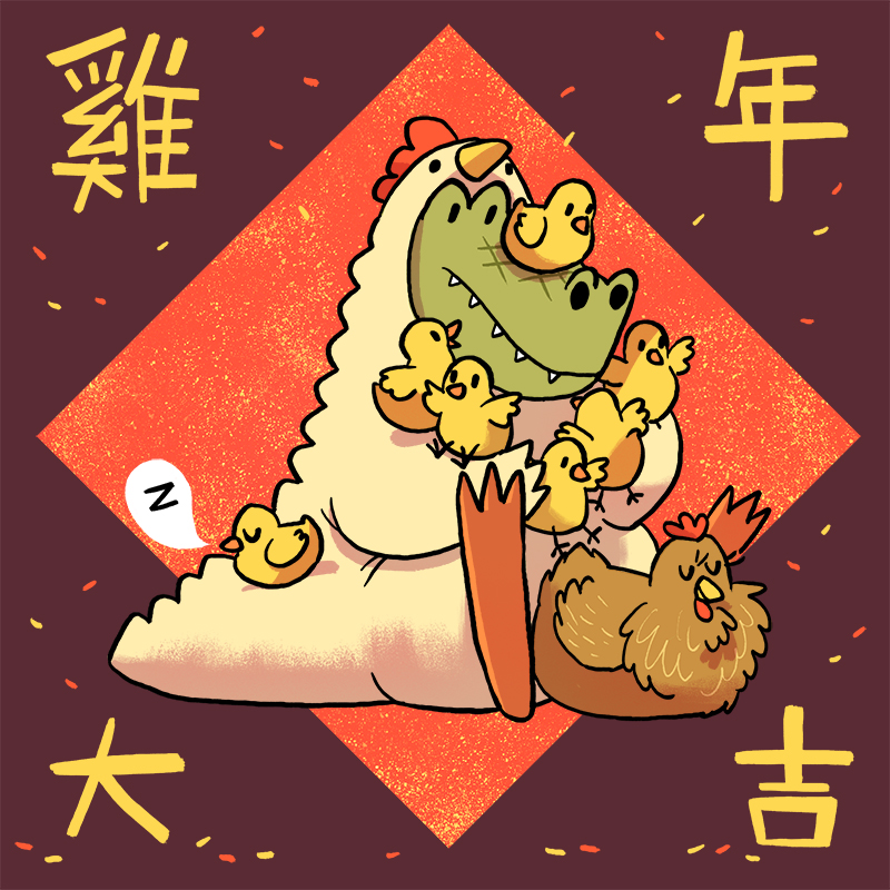 Year of the Rooster by l3onnie