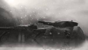 Armored Fist (scrap)