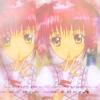 تقرير عن آمو هينامورى ْ~~~ Princess_Amu_by_x_Aliiz_x