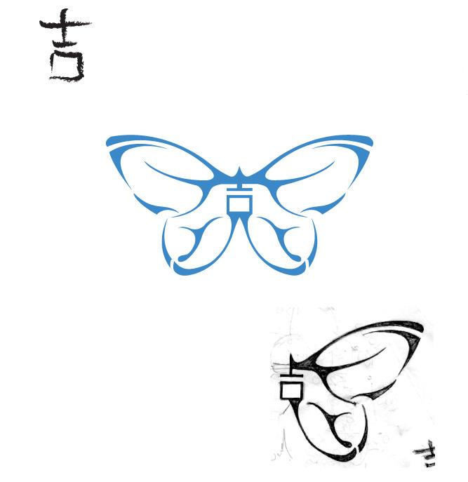 butterfly - butterfly tattoo