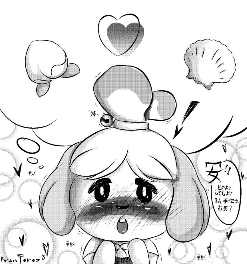 Love, Isabelle