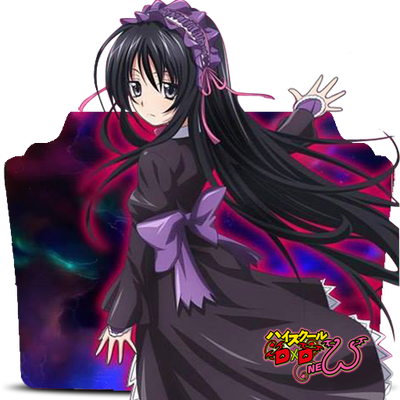 Pictures of Ophis Dxd - stargate-rasa info