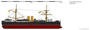 Pre-Dreadnought Battleship Dingyuan