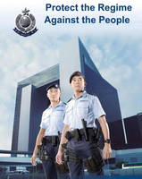 New Hong Kong Police