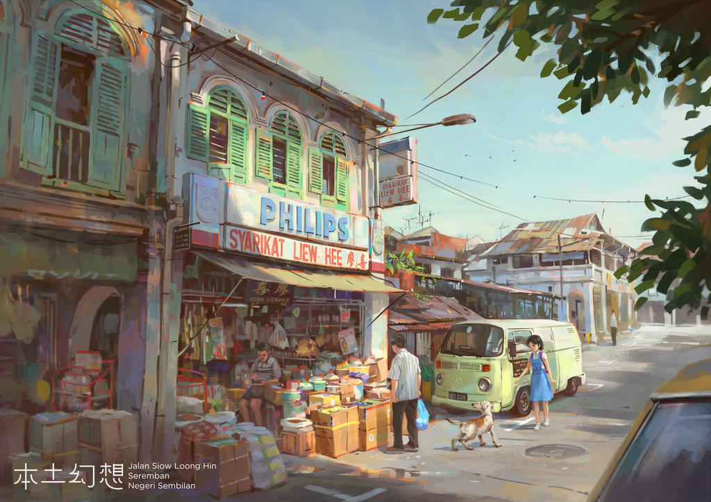 Traditional Sundry Shop by FeiGiap