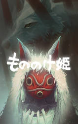 San - Princess Mononoke by littlewati