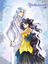 Sailor Moon - Artemis and Luna