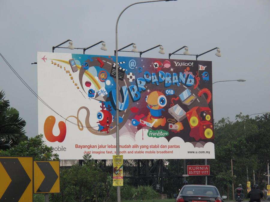 billboard for u mobile by orkibal