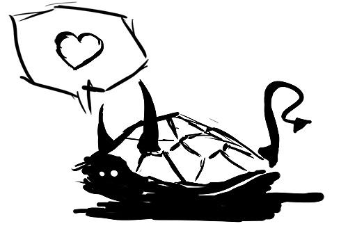 heart shelldevil