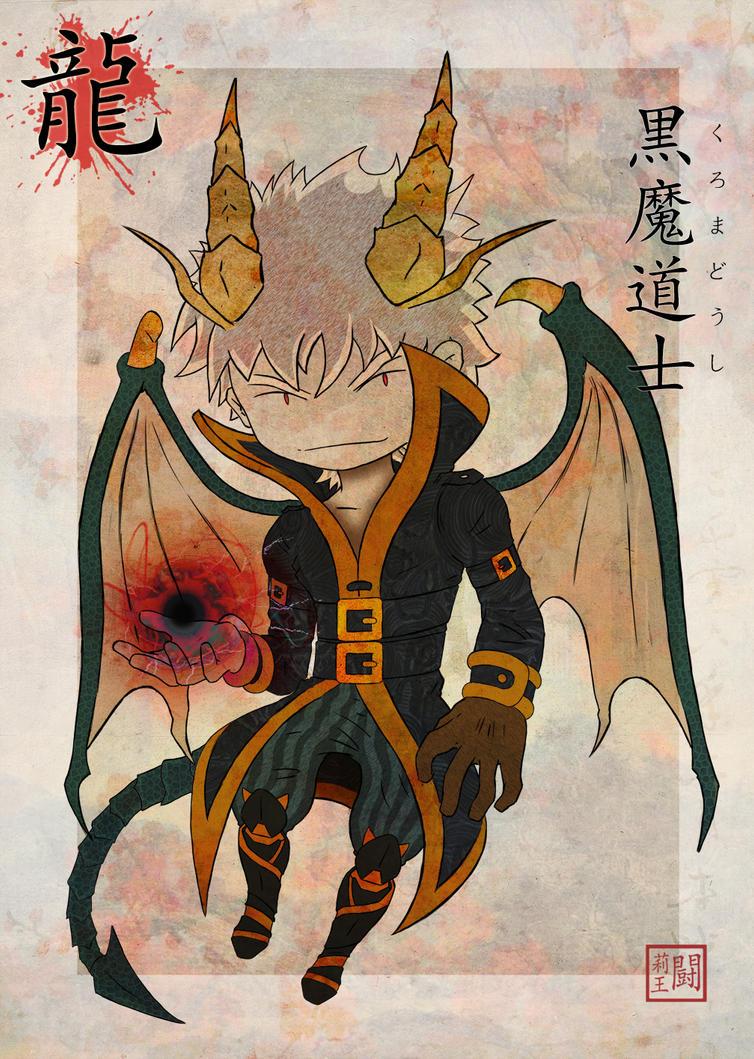 Dragon - Black Mage by TulioMinaki