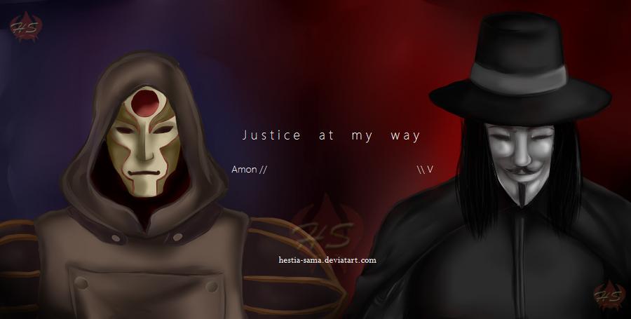 justice in v for vendetta essay