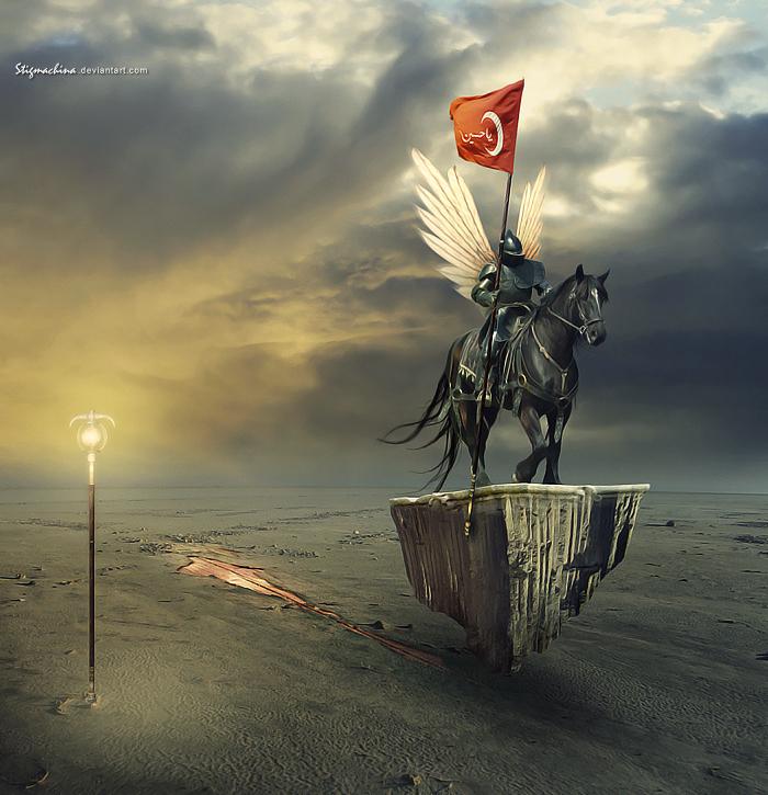 Non Muslim Perspective On The Revolution Of Imam Hussain: Dani-Owergoor's Journal
