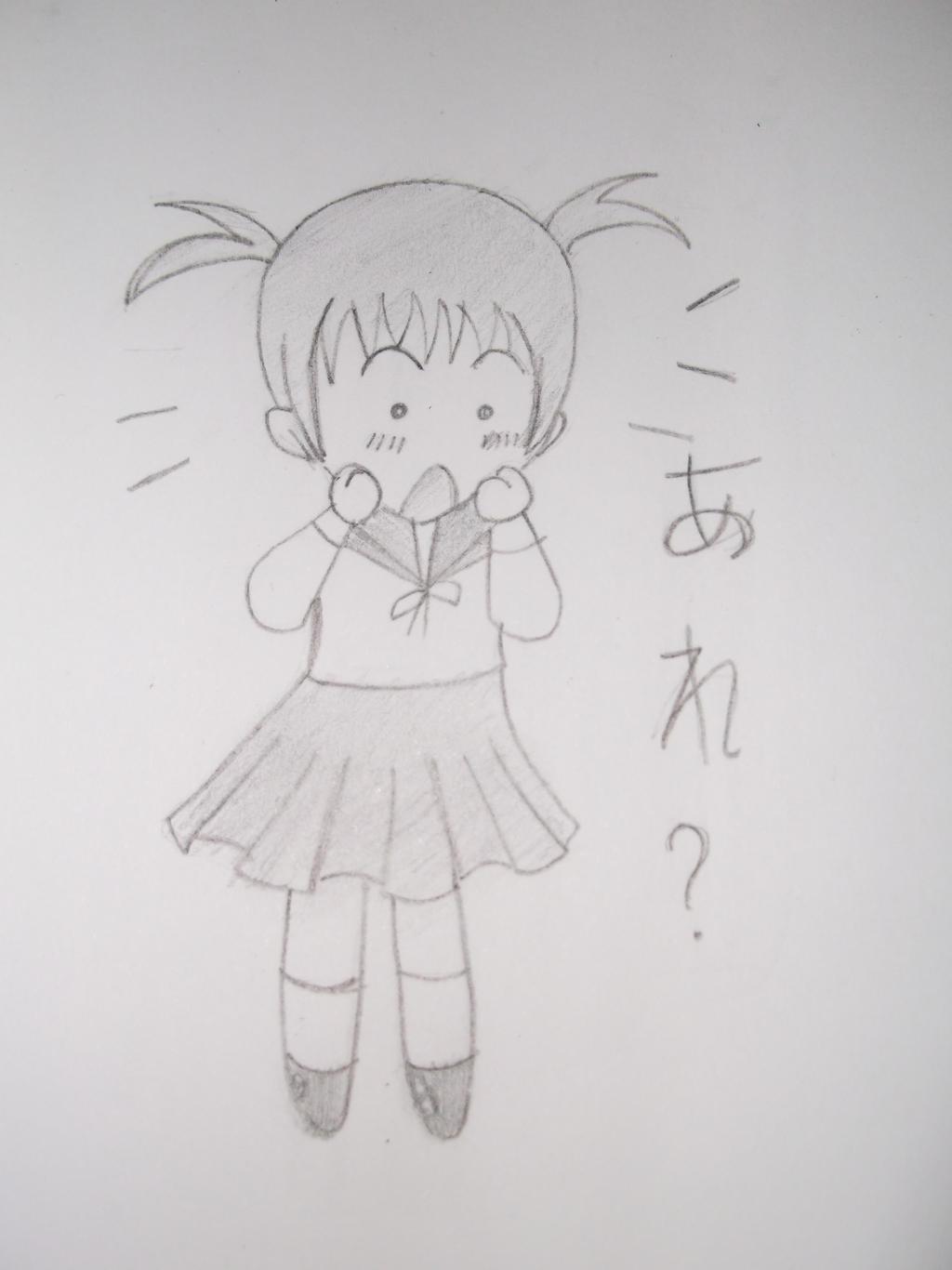 Shocked cartoon anime chibi girl by CoraMay89 on DeviantArt