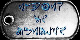 Battlefield 3 ''Altman Be Praised'' Dog-Tag by CrazyDave55811