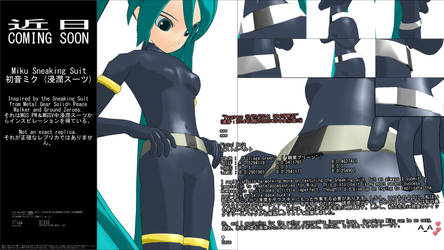 MMD WIP - Miku Sneaking Suit - Progress 02-20-2014 by CrazyDave55811