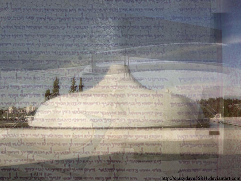 dead sea scrolls research paper