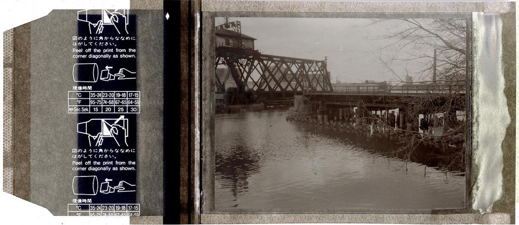 Polaroid1 by photozz