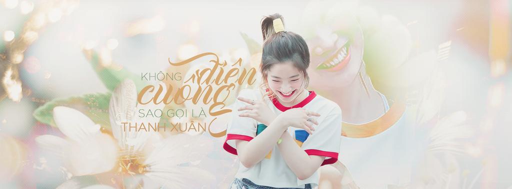 passionate - Kim Dahyun by karinecucheoo