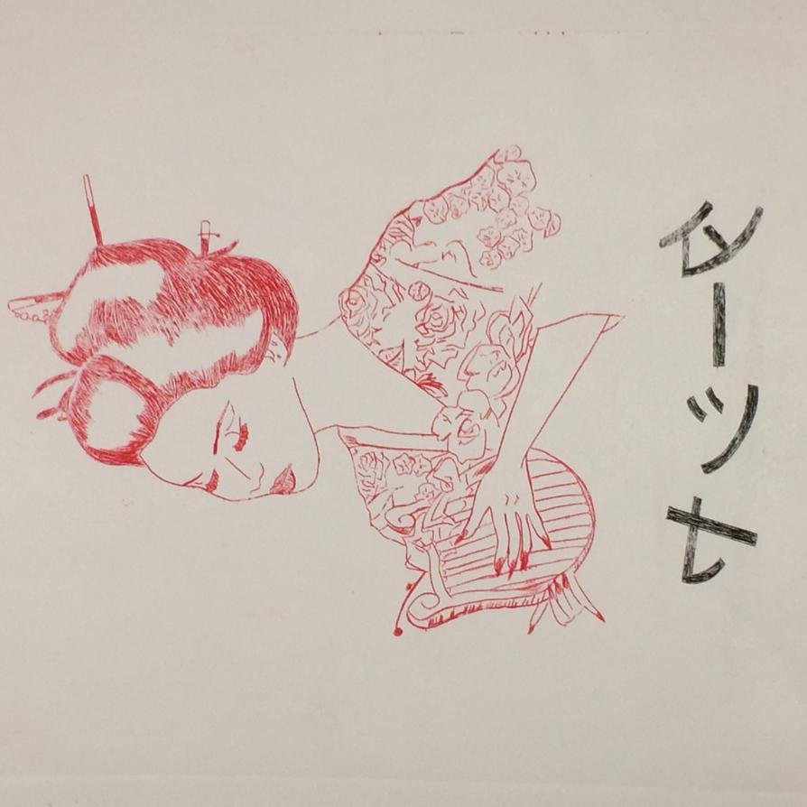 Musical Geisha by tashaisanartlover