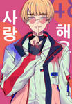 Yeon HaJun