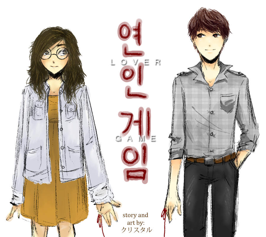 lover of the game Jealous by lovers information description: you will be so jealous by those lovers in campus of harvard university  i think this is an okay game.