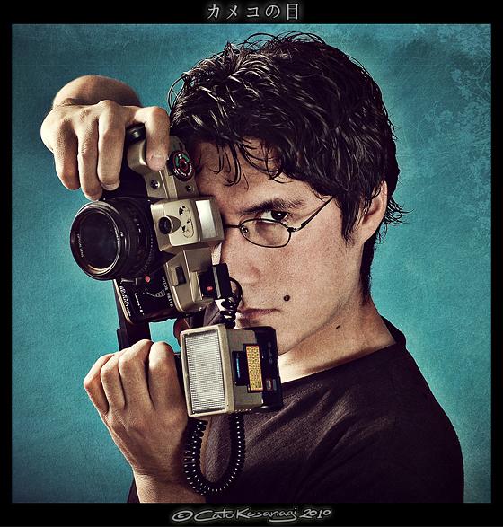 CatoKusanagi's Profile Picture