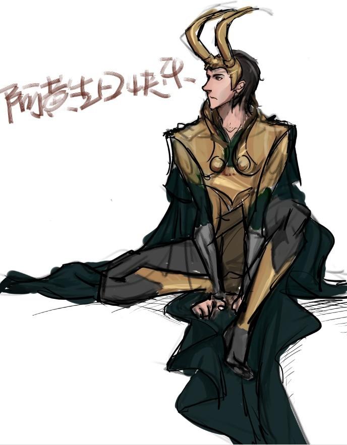 Loki by AdilJIU
