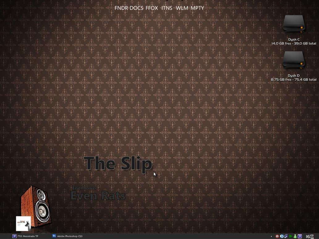 Brownish kinda desktop by Pavu1on