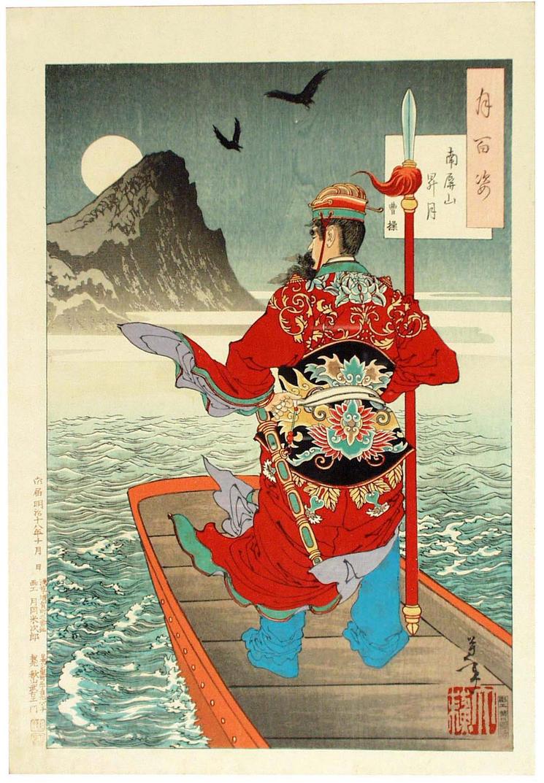 Tsukioka Yoshitoshi by washufeng