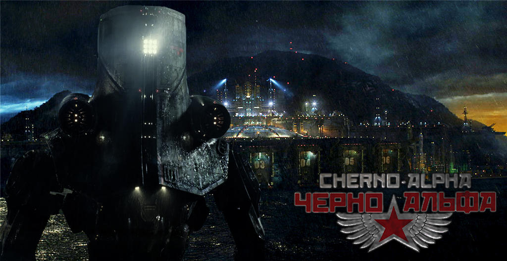 Pacific Rim Cherno Alpha Wallpaper By Skrillexia Tf On