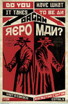 REPO: The Plague Doctor Poster