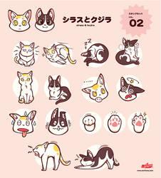 Sirasu and kujira stamp set vol.02 by mofuwa