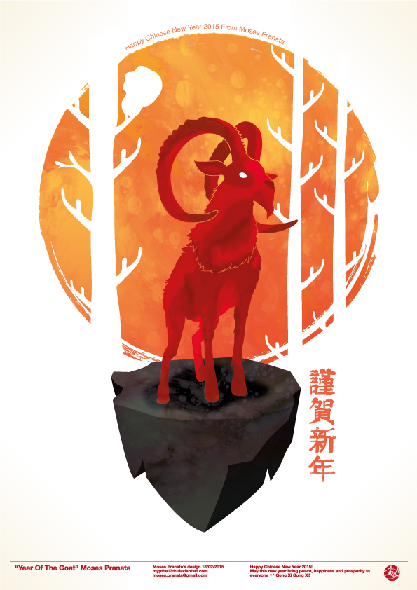 Year of The Goat by mypthe13th