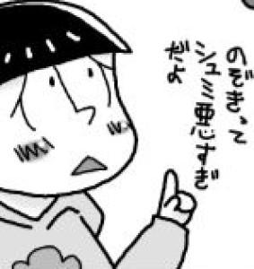 AkirasArtWorld's Profile Picture