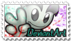 Deviantart Stamp by AdryJustend