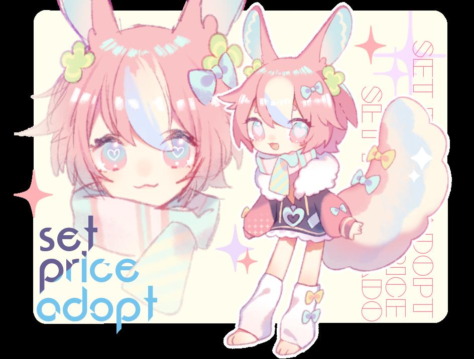[closed] SET PRICE adopt by Meowkuro