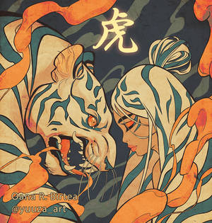 Year of the Fire Tiger